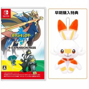 Pokemon Sword + Expansion pass + Plush Scorbunny POKEMON CENTER LIMITED EDITION [Switch]