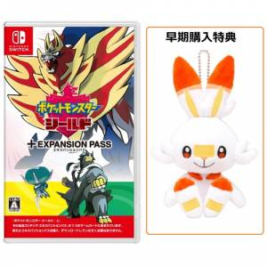 Pokemon Shield + Expansion pass + Plush Scorbunny POKEMON CENTER LIMITED EDITION [Switch]
