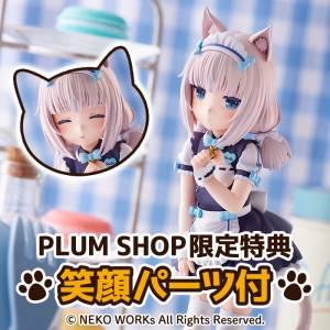 Nekopara Vanilla Pretty Kitty Style Limited Edition [Plum]