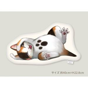 Monster Hunter Cushion Mike Pattern LIMITED EDITION [Plush Toy]