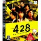 428 - Fuusa Sareta Shibuya De [PS3 - Used Good Condition]