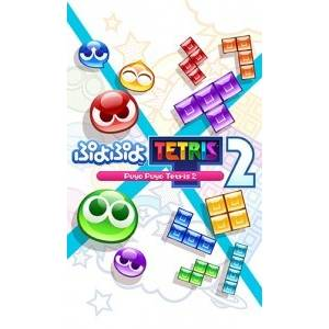 Puyo Puyo Tetris 2 DX Pack Soundtrack Set LIMITED EDITION [Switch]
