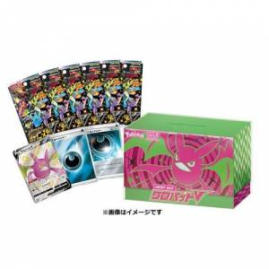 Pokemon Card Game Sword & Shield Shiny Box Crobat V [Trading Cards]