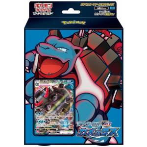 Pokemon Card Game Sword & Shield Starter Set VMAX Blastoise [Trading Cards]