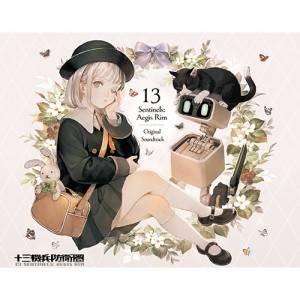 13 Sentinels: Aegis Rim Original Soundtrack LIMITED EDITION [OST]