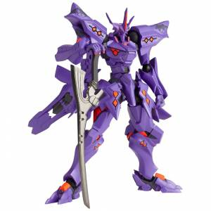 Muv-Luv -Takemikaduchi Type-00R Shogun Model[Revoltech Alternative No.001]