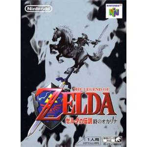 Zelda no Densetsu - Toki no Ocarina / Ocarina of Time [N64 - used good condition]