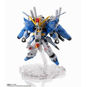 "NXEDGE STYLE [MS UNIT] Ex-S Gundam (Blue Splitter Design) ""Gundam Sentinel"" [Bandai]"