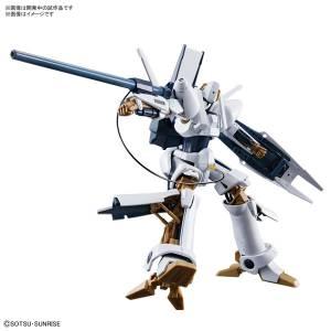 HG 1/144 Heavy Metal L-Gaim - L-Gaim Plastic Model [Bandai]
