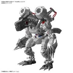 Figure-rise Digimon Adventure Standard Amplified Machinedramon Plastic Model [Bandai]