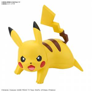 Pokemon Plamo Collection Quick!! 03 Pikachu (Battle Pose) Plastic Model [Bandai]