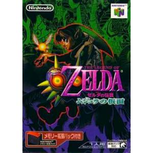 Zelda no Densetsu - Mujura no Kamen + Expansion Pak [N64 - used good condition]