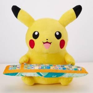 PC Cushion Pikachu II Limited Edition [Bandai]