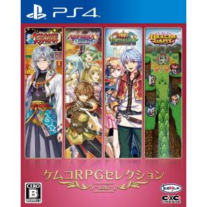 Kemco RPG Selection Vol.6 [PS4]