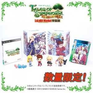 Tales Of Symphonia Unisonant Pack - Bandai-Namco Lalabit Market Limited Edition [PS3]