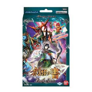 Battle Spirits Dash Deck: The Genesic Tome (SD55) [Trading Cards]