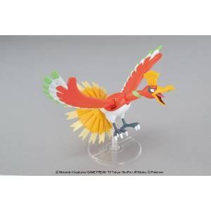 Pokemon - Collection Select Series Ho-Oh Plastic Model [Bandai]
