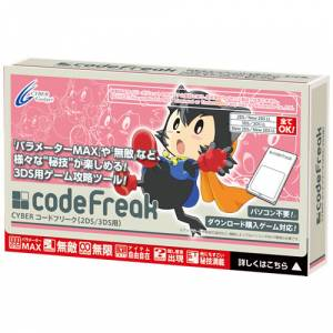 CYBER Gadget Code Freak [3DS]
