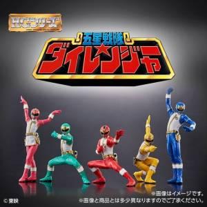 HG Gosei Sentai Dairanger LIMITED EDITION [Bandai]