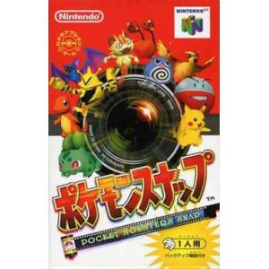 Pokémon Snap [N64 - occasion BE]