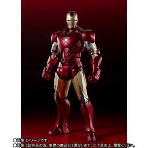SH Figuarts Iron Man Mark 6 BATTLE DAMAGE EDITION (Avengers) [Bandai]