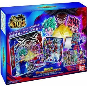 Super Dragon Ball Heroes Official 9 Pocket Binder -Big Bang Set- [Trading Cards]