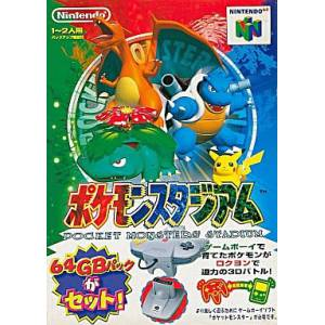 Pokémon Stadium + GB Pack [N64 - occasion BE]