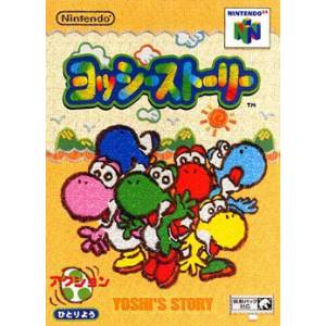 Yoshi Story [N64 - used good condition]