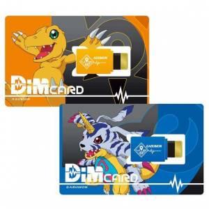 Digimon Vital Bracelet - Dim Card Set EX Digimon Adventure [Bandai]