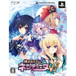 Kami Jigen Game Neptune V (Limited Edition) [PS3 - Used Good Condition]