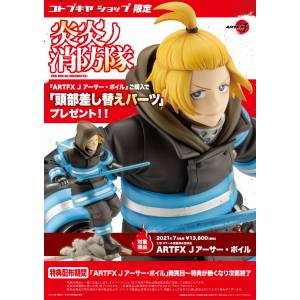 ARTFX J Enen no Shouboutai (Fire Force) Arthur Boyle Limited Edition [Kotobukiya]
