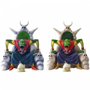 Dragon Ball Arise Piccolo Great Demon King VerB Special Color Limited [Bandai]
