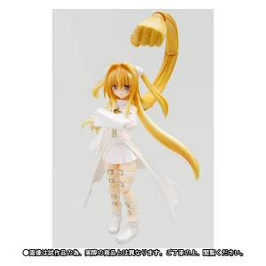 To Love-ru Darkness - Konjiki no Yami (Trans White Ver) (Limited Edition) [S.H.Figuarts]