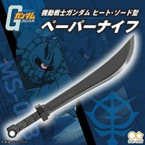 Mobile Suit Gundam Heat Sword Paper Knife LIMITED [Bandai]
