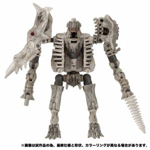 Transformers Kingdom KD EX-04 Ractonite LIMITED [Takara Tomy]