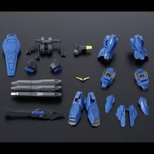 HG 1/144 Gundam Geminass 02 Land Warfare Heavy Unit Expansion Parts LIMITED [Bandai]