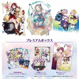 Atelier -Alchemist of the Mysterious Trilogy- DX Premium Box [Switch]