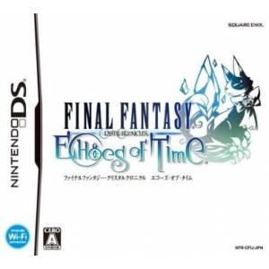 Final Fantasy Crystal Chronicles - Echoes Of Time (DS)
