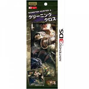Monster Hunter 4 - cleaning cloth [Goodies]