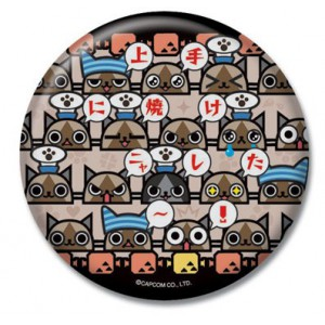Monster Hunter - Tin Badge Vol.5 - No.4 [Goods]