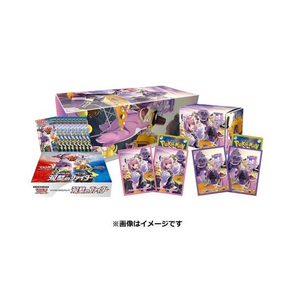 japanese pokemon card distributor popular japanese trading card games japanese pokemon cards wholesale import pokemon cards from japan japanese pokemon card list