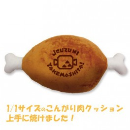 Monster Hunter - Meat Series 1 Cushion [Goods]