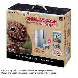 PlayStation 3 80GB Little Big Planet - Satin Silver [Brand New]