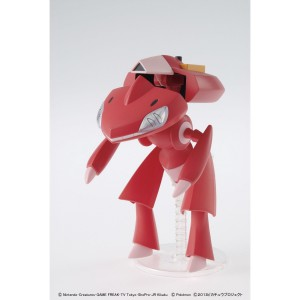 Pokemon - Red Genesect [Plastic Model Collection No.31]