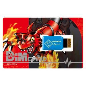 Digimon Vital Bracelet - Dim Card GP vol.01 Digimon Tamers Guilmon [Bandai]