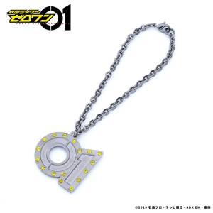 Kamen Rider Zero One Bag Charm LIMITED [Bandai]