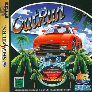 Out Run [SAT - Used Good Condition]