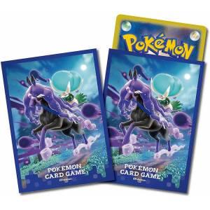 Pokemon Card Game Sword & Shield - Deck Shield Calyrex (Shadow Rider) [Trading Cards]