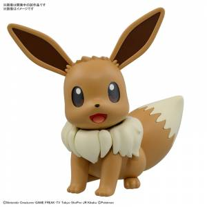 Pokemon Plamo Collection BIG 02 Eevee Plastic Model [Bandai]