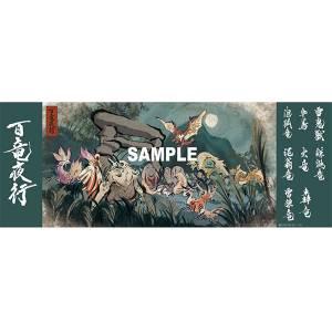 Monster Hunter Rise Hyakuryu Yakou Japanese-style Towel Shrine Ruins [Goods]